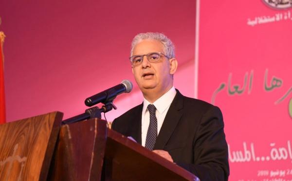 الكلمة التوجيهية للأخ نزار بركة الأمين العام لحزب الاستقلال بالجلسة الافتتاحية للمؤتمر العام الخامس لمنظمة المرأة الاستقلالية