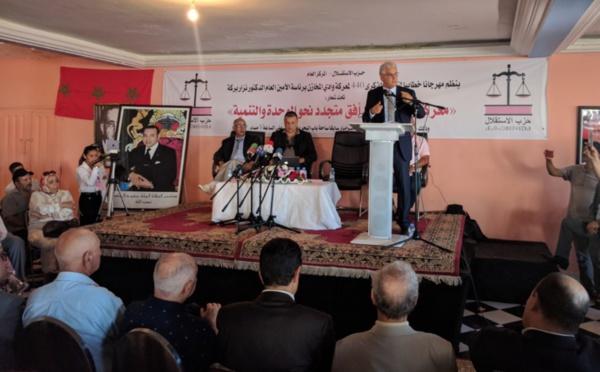 الأمين العام لحزب الاستقلال : إقليم العرائش في حاجة ماسة إلى إقلاع اقتصادي واجتماعي