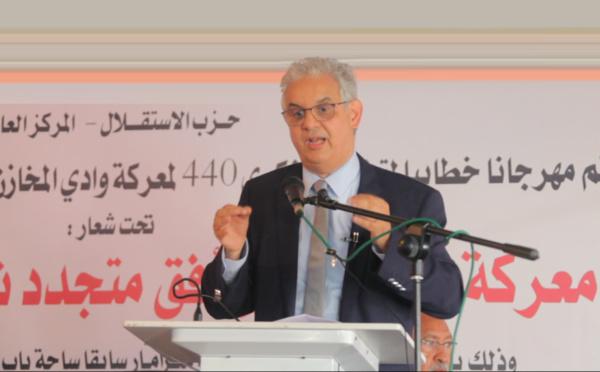 نزار بركة : حزب الاستقلال معبأ لصيانة الثوابت الجامعة للأمة المغربية أمام مخاطر التفرقة