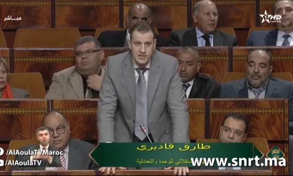 الاخ طارق القادري : الاستقرار السياسي للحكومة وانسجامها عامل محدد في بناء الثقة الاستثمارية وتحفيزها