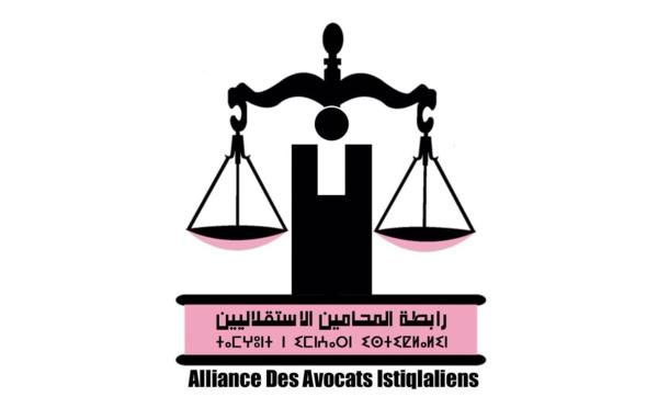 رابطة المحامين الاستقلاليين..لا إرادة حقيقية لحل شامل للملف الضريبي لقطاع المحاماة