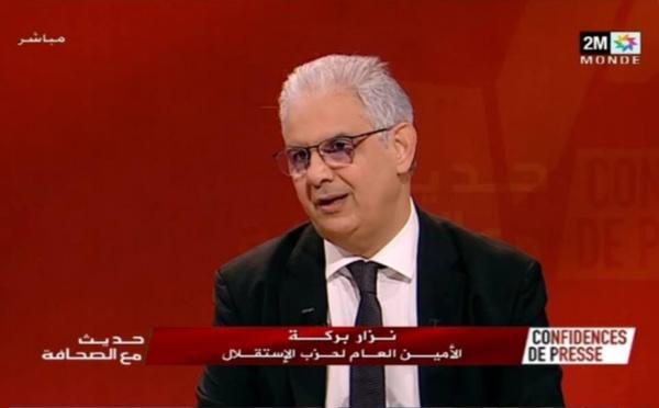 """في """"حديث مع الصحافة"""".. الأخ نزار بركة يعدد اختلالات الحكومة ويدق ناقوس أخطار تهدد المغاربة في معيشهم اليومي"""