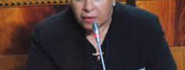 عبلة بوزكري : برنامج الوزارة فيما يتعلق بالمستشفيات المتعددة الاختصاصات