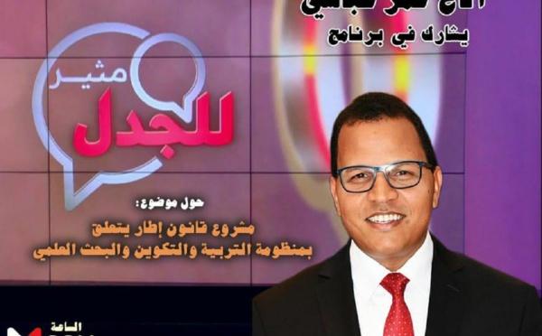 """الأخ عمر عباسي يحل ضيفا على برنامج """"مثير للجدل"""""""