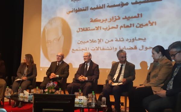 التسجيل الكامل لحوار الأخ نزار بركة الأمين العام لحزب الاستقلال مع ثلة من الاعلاميين في ضيافة مؤسسة الفقيه التطواني