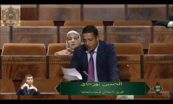 الحسين بوزحاي : الدقيق المدعم