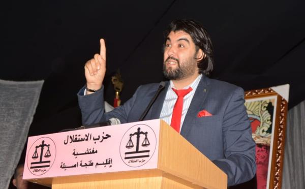الشاعر أحمد الحريشي بالذكرى 45 لوفاة الزعيم علال الفاسي  جئنا نحي ذكراك لكن ذكراك هي التي تحيينا