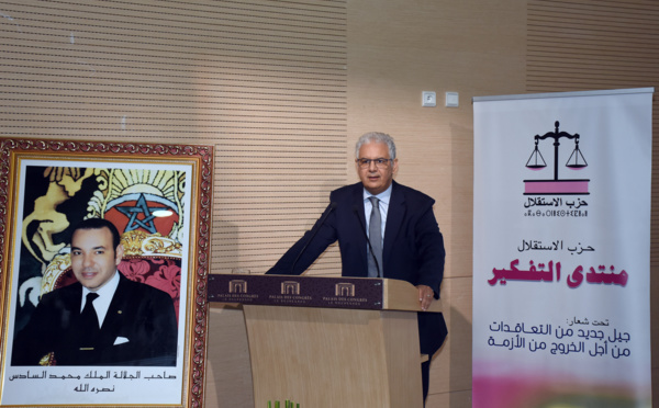 نزار بركة : شعار هذه الحكومة هو الهروب من المسؤولية والاستهتار بمصالح الوطن والمواطنين