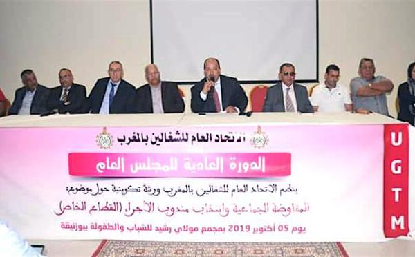 المجلس العام للاتحاد العام للشغالين بالمغرب يستنكر منهجية الحكومة في تعاطيها مع ملف الحوار الاجتماعي بعد توقيع اتفاق 25 أبريل 2019