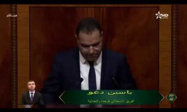 الأخ ياسين دغو: الاستراتيجيات القطاعية في مجال التصنيع