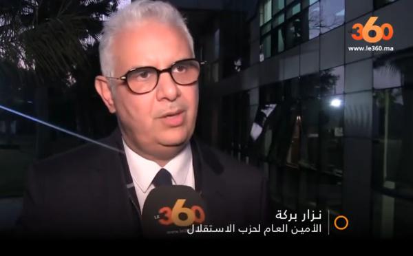 الأخ نزار بركة في تصريح لموقع le360.. النموذج التنموي يجب أن يحمل اختيارات أساسية ورؤية واضحة لمغرب الغد