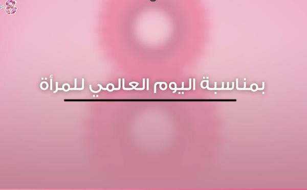 #نساء_الكتلة_الديمقراطية.. للقطع مع البؤس المؤنث والنضال المشترك من أجل مجتمع المساواة والكرامة للمرأة المغربية