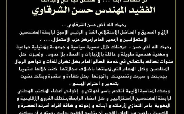 رابطة المهندسين الاستقلاليين تعدد مناقب فقيد الحزب المهندس حسن الشرقاوي وبمسيرته الحافلة بالعطاء