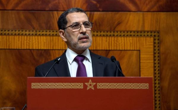 مجلس النواب يعقد غدا الاثنين جلسة عمومية تخصص للأسئلة الشفهية الموجهة إلى رئيس الحكومة