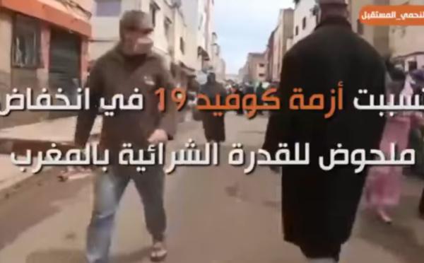 """""""صوت المواطن"""" إعطاء الكلمة للمواطنين المغاربة حتى يتمكنوا من التعبير عن تخوفاتهم من تدهور القدرة الشرائية في زمن كورونا"""