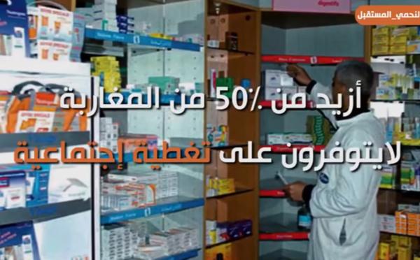 """""""صوت المواطن"""".. معاناة المغاربة الغير مستفيدين من التغطية الصحية والتقاعد 👈🏼 هذه مقترحات حزب الاستقلال من أجل تغطية إجتماعية لكل المغاربة"""