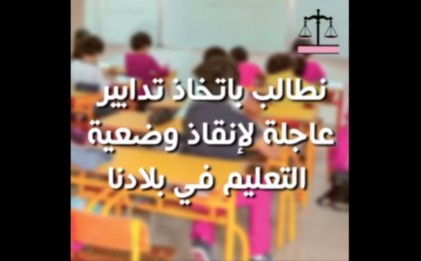 """"""" نقطة نظام """" المواطن لا يفهم كيف اتخدت الحكومة قرار التعليم عن بعد ثم تراجعت عنه رغم أن الحالات في تزايد"""