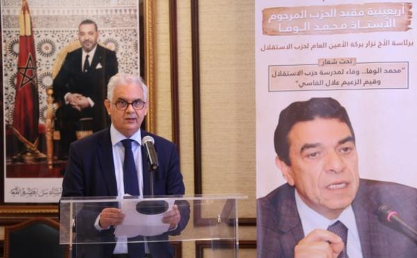 التسجيل الكامل لأربعينية فقيد الحزب المرحوم الأستاذ محمد الوفا
