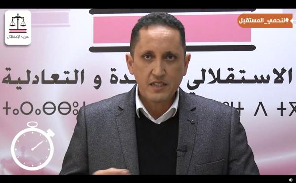 120 ثانية حول برنامج التغطية الإجتماعية مع الأخ اسماعيل البقالي عضو الفريق الاستقلالي بمجلس النواب