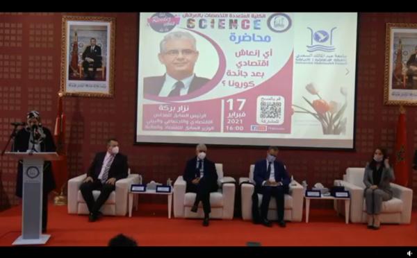 التسجيل الكامل للمحاضرة التي أطرها الأخ نزار بركة برحاب الكلية المتعددة التخصصات بالعرائش