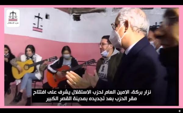 الأخ نزار بركة، الأمين العام لحزب الاستقلال يشرف على افتتاح مقر جديد للحزب بمدينة القصر الكبير