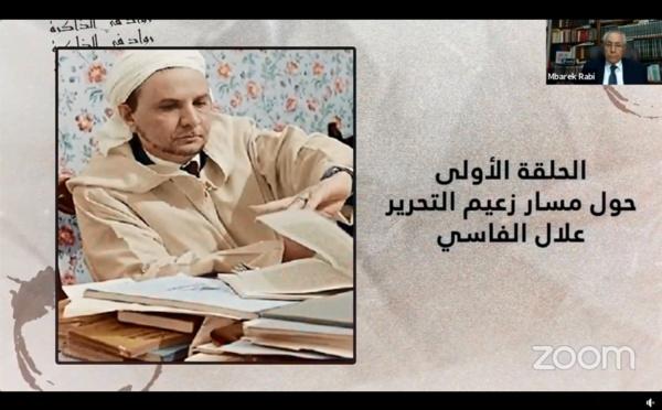 رواد في الذاكرة.. الحلقة الأولى حول مسار زعيم التحرير علال الفاسي