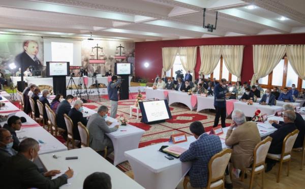 """التسجيل الكامل لأشغال لقاء دراسي للفريق الاستقلالي بمجلس النواب حول """"مشروع القانون المتعلق بالاستعمالات المشروعة للقنب الهندي"""""""