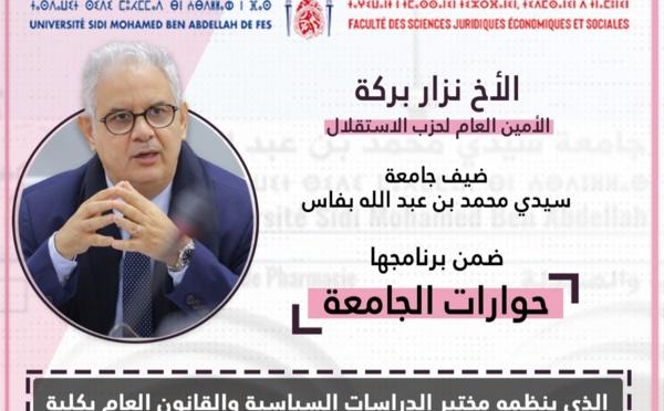 الأخ نزار بركة الأمين العام لحزب الاستقلال يحل ضيفا على جامعة سيدي محمد بن عبد الله بفاس
