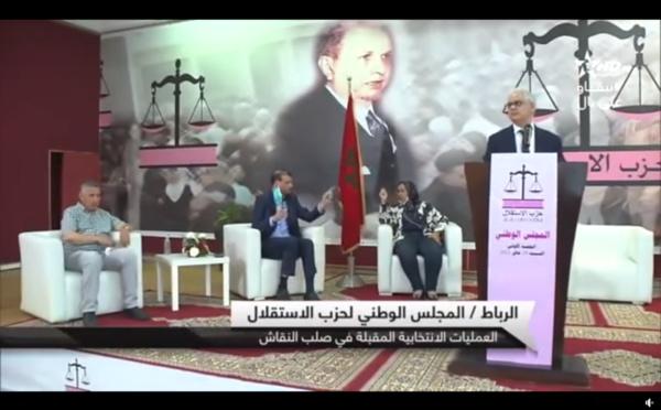 تغطية القناة الأولى لأشغال الجلسة الأولى من الدورة العادية للمجلس الوطني لحزب الاستقلال المنعقدة عبر تقنية التناظر عن بعد