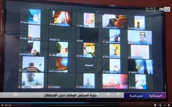 تغطية القناة الثانية لأشغال الجلسة الأولى من الدورة العادية للمجلس الوطني لحزب الاستقلال المنعقدة عبر تقنية التناظر عن بعد