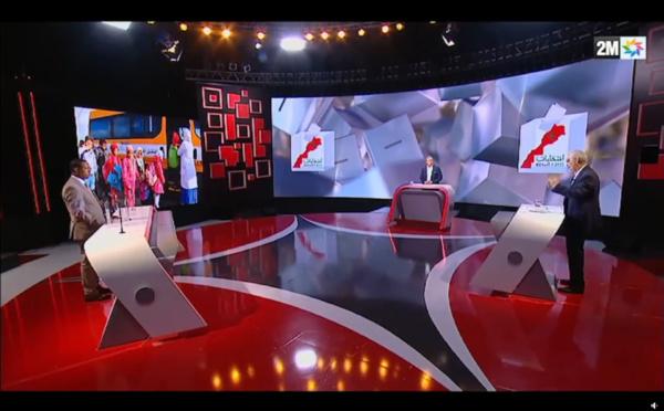 """التسجيل الكامل لمرور الأخ نزار بركة الأمين العام لحزب الاستقلال ببرنامج """"انتخابات 2021"""" على القناة الثانية"""