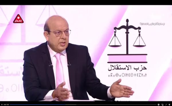الأخ عبد الجبار الراشيدي على القناة الأولى.. يقدم رؤية حزب الاستقلال لإنصاف المغاربة وبرنامجه لإخراج مليون أسرة من الفقر من خلال دخل الكرامة