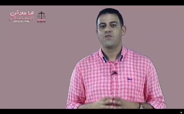 #ها_علاش_الإنصاف_الآن.. خطتنا لتنزيل ورش تقوية منظومة القيم وتعزيز روح الانتماء للوطن مع الأخ محسن إدريسي البوزيدي