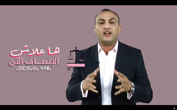 #ها_علاش_الإنصاف_الآن.. أهم مكاين فميثاقنا من أجل الإدماج المجتمعي والاقتصادي للشباب مع الأخ نبيل أبو الخير