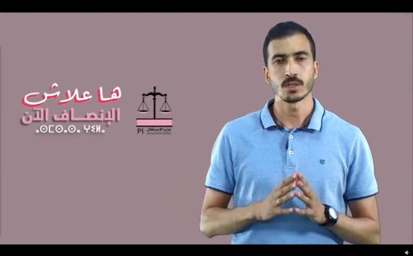 #ها_علاش_الإنصاف_الآن.. أهم ما كاين في ميثاقنا لحماية الأسرة المغربية مع الأخ محمد أمين وحيد