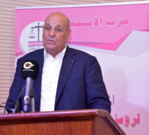 في كلمة الأخ مولاي حمدي ولد الرشيد خلال المنتدى الوطني الأول لرؤساء الجماعات الترابية لحزب الاستقلال
