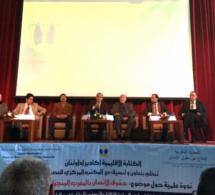 « حقوق الإنسان :المنجزات  والتحديات » محمور ندوة عليمة للعصبة المغربية للدفاع عن حقوق الإنسان بآكادير