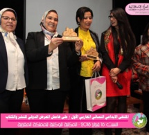 منظمة المرأة الاستقلالية تحتفي بالمبدعات المغاربيات