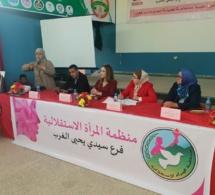 منظمة المرأة الاستقلالية فرع سيدي يحي الغرب تحتفل بثامن مارس