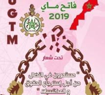 كلمة الاتحاد العام للشغالين بالمغرب بمناسبة فاتح ماي 2019