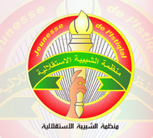 اجتماع اللجنة التحضيرية الوطنية لمنظمة الشبيبة الاستقلالي  يوم الجمعة 24 ماي بالرباط