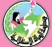 """منظمة المرأة الاستقلالية تدعو الحكومة إلى إعادة النظر في خطتها للمساواة """"اكرام2"""""""