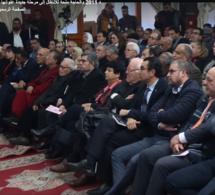نزار بركة.. بلادنا عاشت في منطقة رمادية ما بعد 2011 والحاجة ملحة للانتقال إلى مرحلة جديدة عنوانها ضمان الحماية والاعتبار للمغاربة