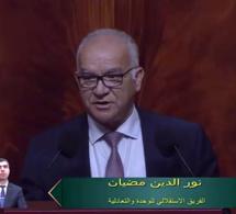 الأخ نورالدين مضيان: مشروع القانون المالي التعديلي لا يستجبب للانتظارات الملحة للمواطنين