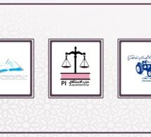بيان مشترك لأحزاب المعارضة الوطنية في شأن استهتار الحكومة وأغلبيتها بأولويات الشعب المغربي