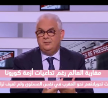 نزار بركة.. حزب الاستقلال مع ضرورة ضمان تمثيلية مغاربة العالم بالبرلمان