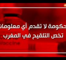 """"""" صوت المواطن """" الحكومة لا تقدم أي معلومات تخص التلقيح في المغرب"""