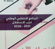 البرنامج الانتخابي لحزب الاستقلال: الطبقة الوسطى العمود الفقري  للنهوض بالمجتمع وتحقيق التنمية والاستقرار