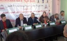 الأخت زينب قيوح تترأس المجلس الإقليمي لحزب الاستقلال بالراشيدية