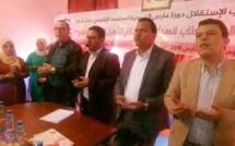 الأخ عمر عباسييترأس أشغال المجلس الإقليمي لحزب الاستقلال بإنزكان ايت ملول